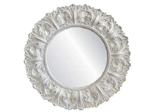 Other Framed Mirrors: Very Large Round White Mirror 1575mm dia